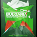 Bulgaria In the Mix 05